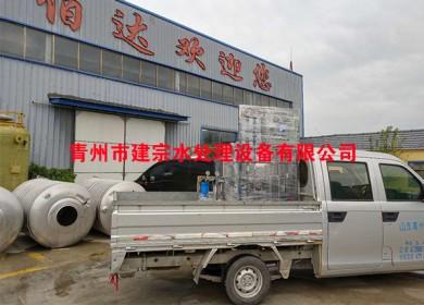 EDI设备装车