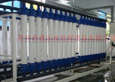 30吨超滤设备