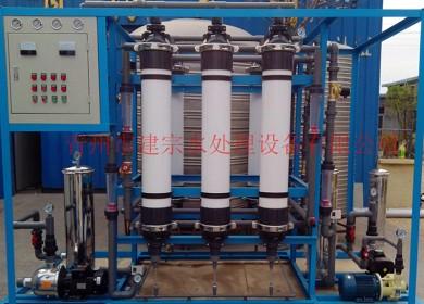 5吨中水超滤设备